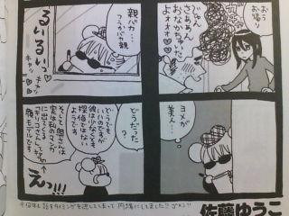 Good Morningティーチャー(9)