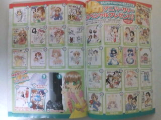 まんがライフMOMO 8月増刊号